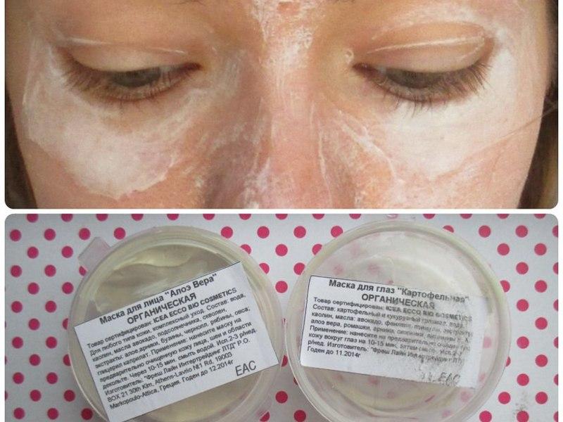 Белковая маска для лица от отёков